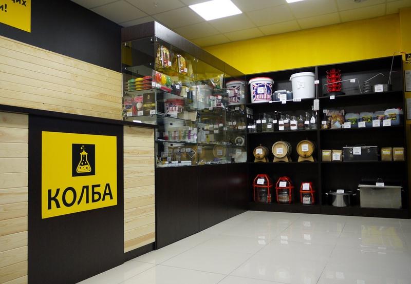 Магазин Колба Адреса