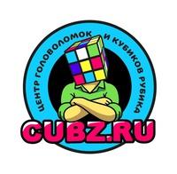 магазин-школы головоломок и кубиков Рубика CUBZ.ru