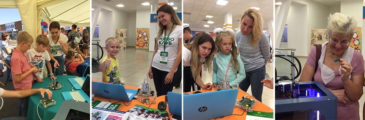 На мастер-классе дети пробуют собрать робота, а родители — печатать на 3D принтере