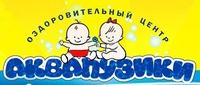 детского бассейна Аквапузики