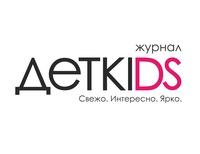 детского журнала «ДЕТKIDS»