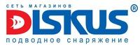 магазина подводного снаряжения «Diskus»