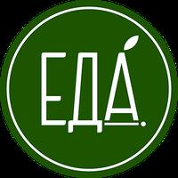 Кафе быстрого и здорового питания ЕДА