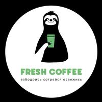 сети кофеен «Fresh Coffee»