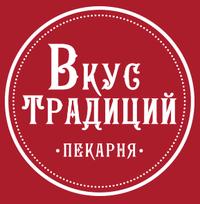 пекарни «Вкус Традиций»