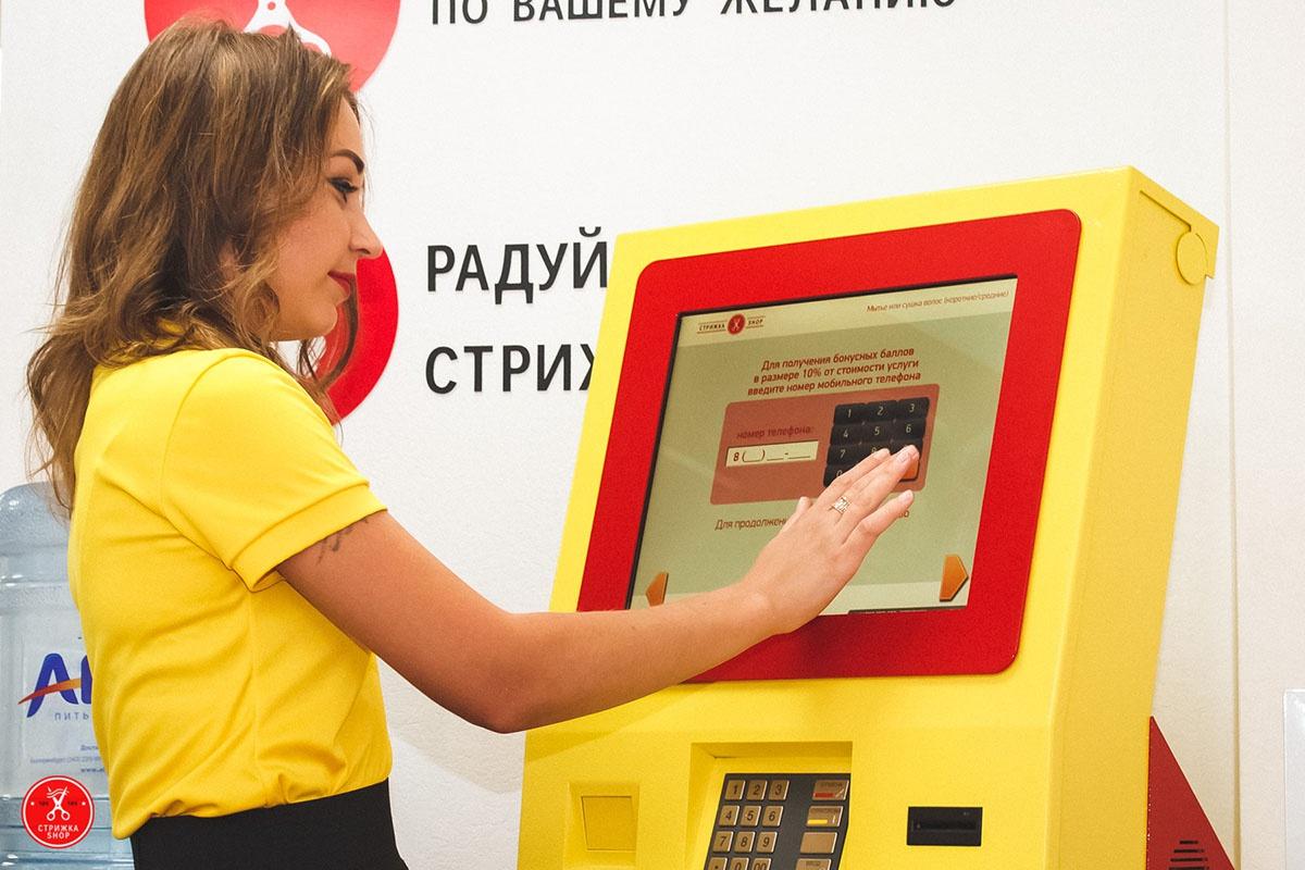 В терминале «Стрижка Shop» клиент выбирает и заранее оплачивает услуги наличными или по карте