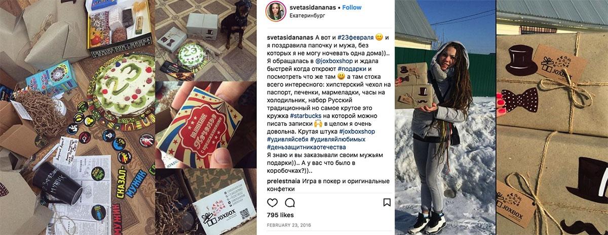 Упоминание в Инстаграме Светы Ананас принесло Настасье 40 клиентов за два дня