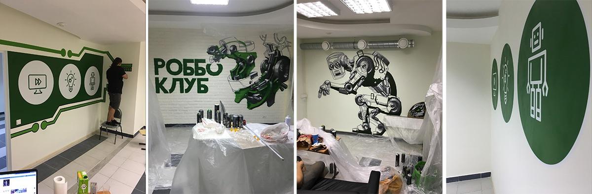 Дизайнерская роспись стен учебной аудитории обошлась Владиславу в 30 000 рублей