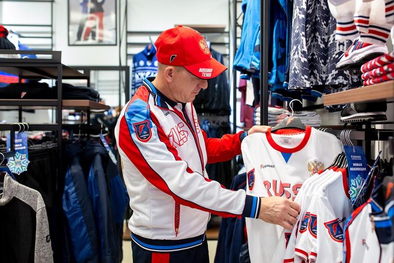 Российские Спортивные Интернет Магазины