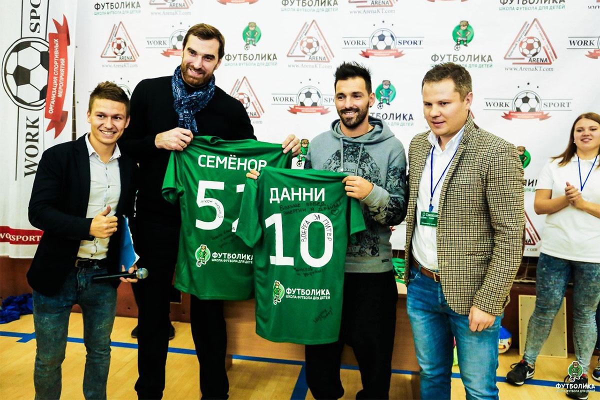 Основатель «Футболики» Станислав Озимов (справа) и Мигель Данни, легенда ФК «Зенит»