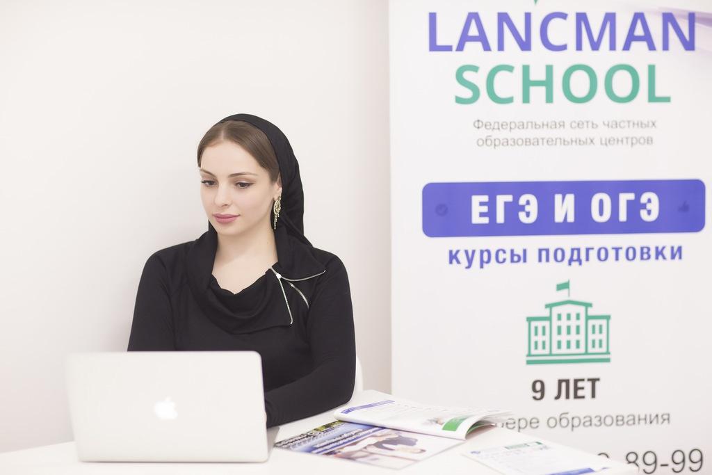 Луиза — франчайзи Lancman School в Грозном