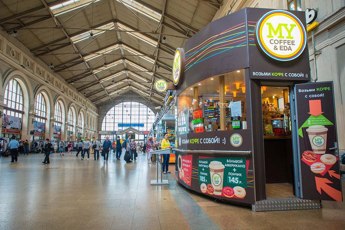 На вокзале у вас постоянно будут клиенты — в ожидании поезда или электрички люди часто покупают кофе и перекус
