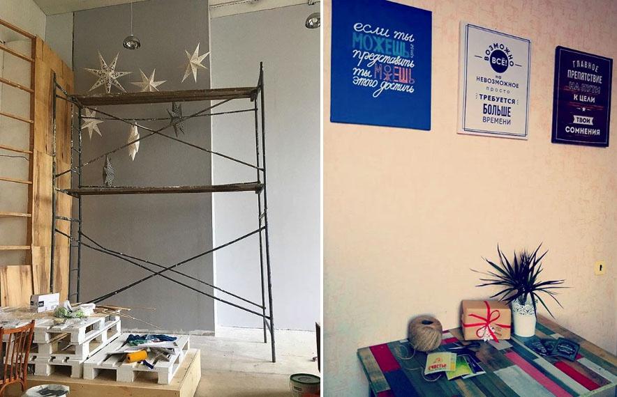 Ремонт в офисе JoxBox не нужен, а мотивационные постеры для хорошего настроения — всегда пригодятся