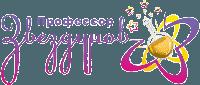 интерактивных программ «Профессор Звездунов»
