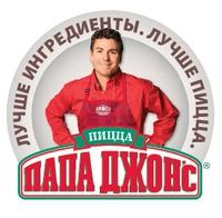 пиццерии «Папа Джонс»