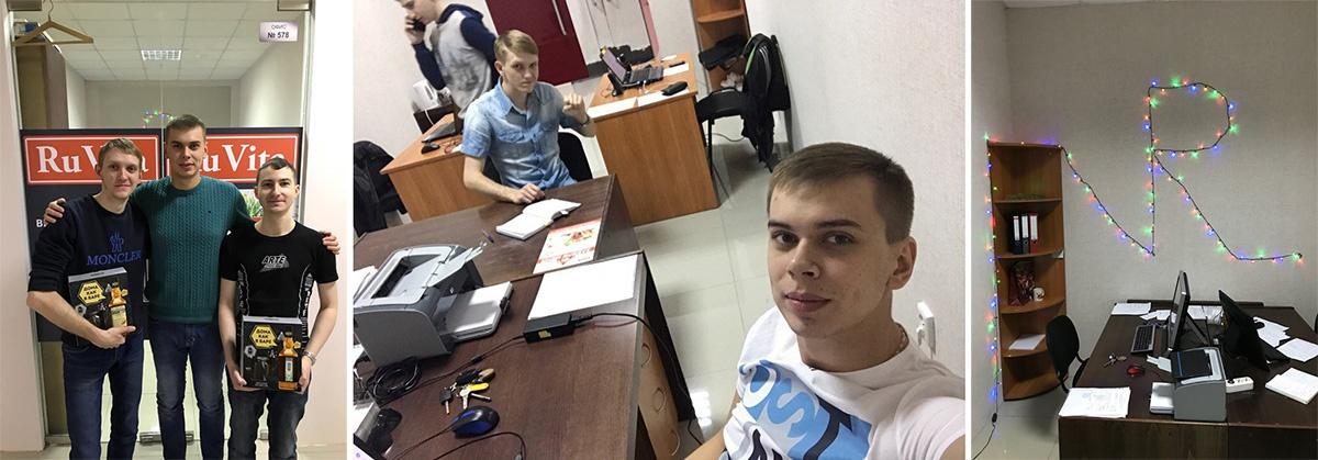 Ребята из RuVita-Сургут с нетерпением ждут новых коллег и уже подготовили для них рабочее место