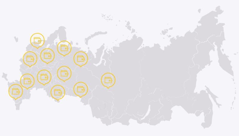 Офисы «До зарплаты» широко представлены в Европейской части страны и на Юге, есть несколько офисов и в Сибири