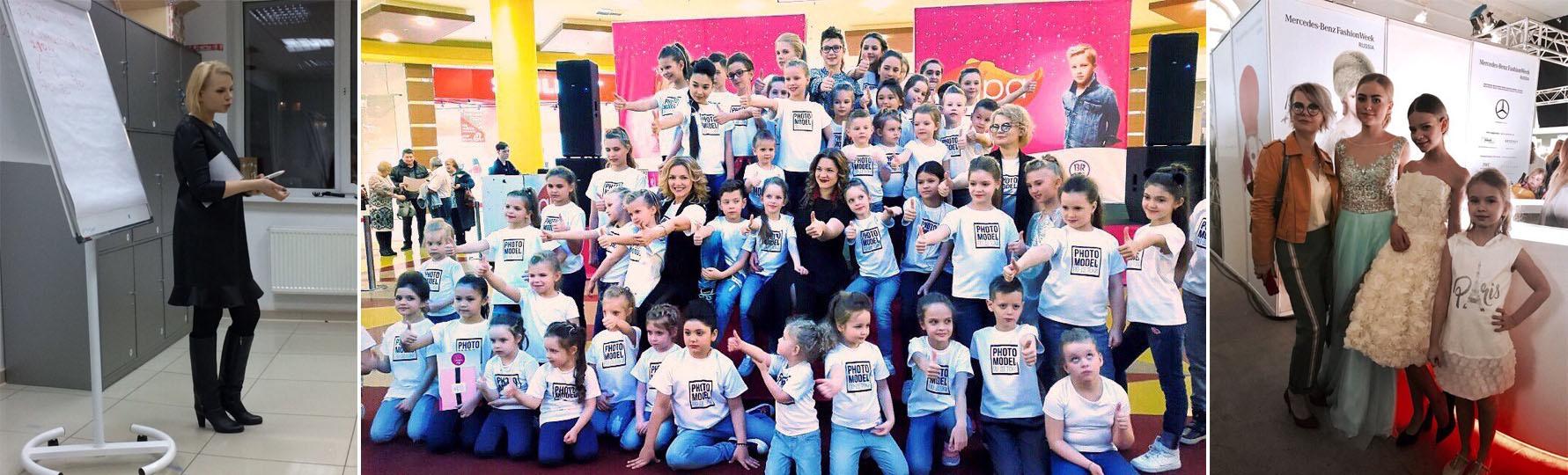 Выпускники модельной школы при «Детkids-Сургут» участвуют в Неделе моды Mercedes Benz
