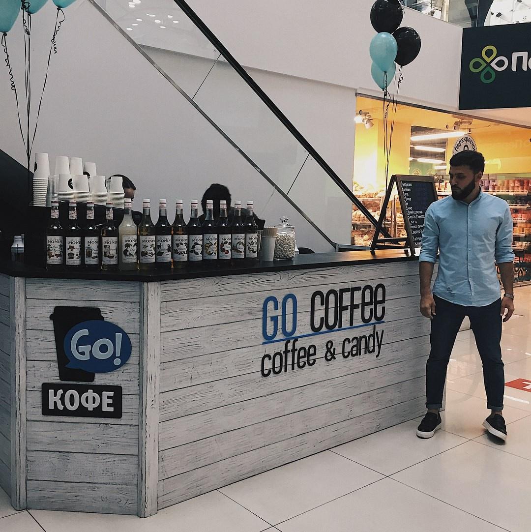 Кофейня в Пятигорске, которая открывалась под руководством Ерванда