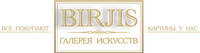 BIRJIS