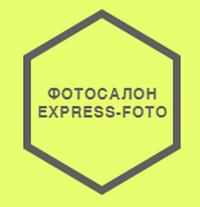 Express-Фото