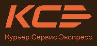 «КСЭ» – доставка документов и грузов