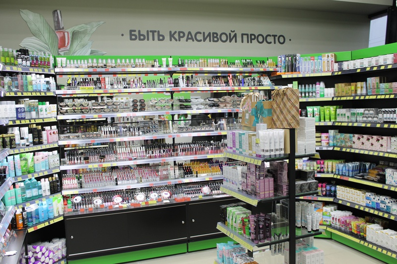 волгоград белорусская косметика купить