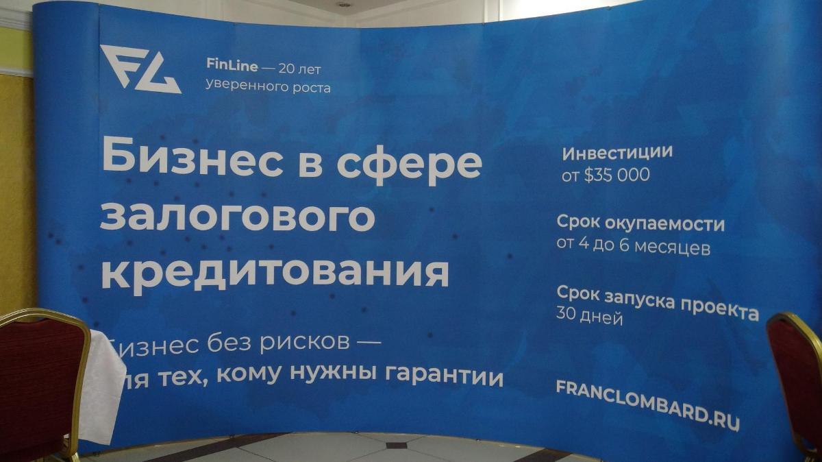Баннер можно разместить на фасаде или внутри бизнес-центра
