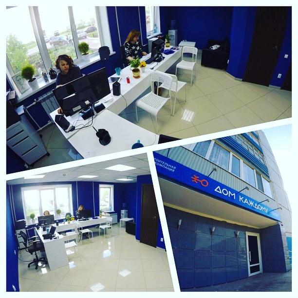 Брендированное помещение повышает доверие клиента к компании. Александр оформил свой офис в строгом соответствии с фирменным дизайн-проектом
