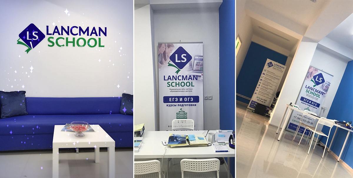 Дорогой дизайнерский ремонт в Lancman School не нужен — достаточно покрасить стены в корпоративные цвета компании