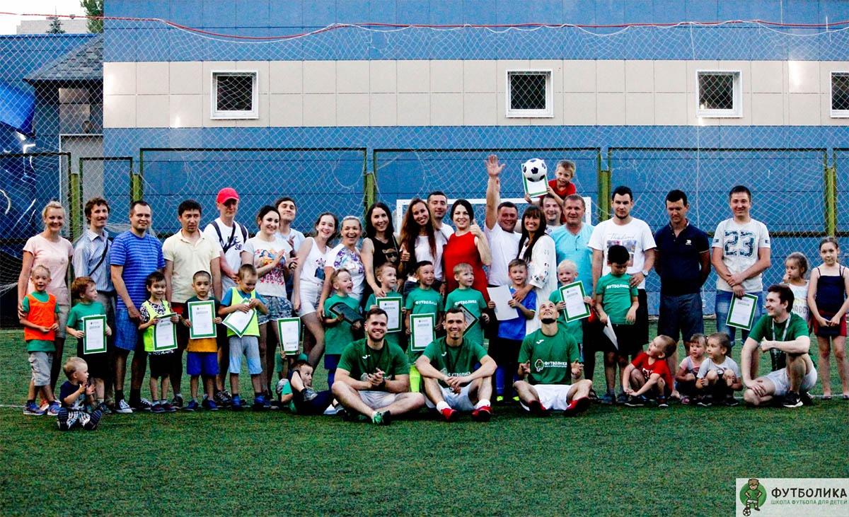 Тренировка вместе с родителями — «Фэмили дэй». Начинающие футболисты демонстрируют свои успехи, а взрослые их поддерживают