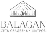свадебных шатров Balagan