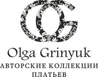 авторских платьев Olga Grinyuk