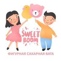 фигурной сахарной ваты Sweet boom
