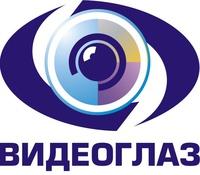 Системы видеонаблюдения ВИДЕОГЛАЗ